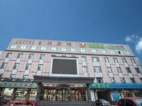 GreenTree Alliance Hotel Dongying Guangrao County Dawang Town Weigao Road