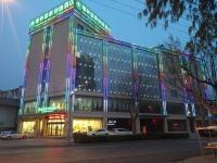 GreenTree Inn Xingtai Ren County Renmin Street