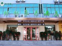GreenTree Inn Xingtai Qinghe County Wusong Park