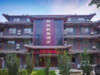 GreenTree Alliance Hotel Dezhou Ningjin County Zhengyang Road Debai Plaza