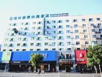 GreenTree Inn Shenyang Shenhe District Wuai Street