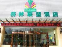 GreenTree Alliance NanJing PuKou District ZhongSheng Street WenDe Road Metro Station Hotel