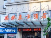 GreenTree Eastern Hotel Nantong Tongzhou District Jianshe Road