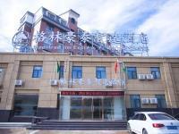 GreenTree Inn Zhangjiakou Chicheng County Xiacheng Avenue Oriental Yijing