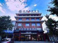 GreenTree Inn Linyi Yishui County Bus Station