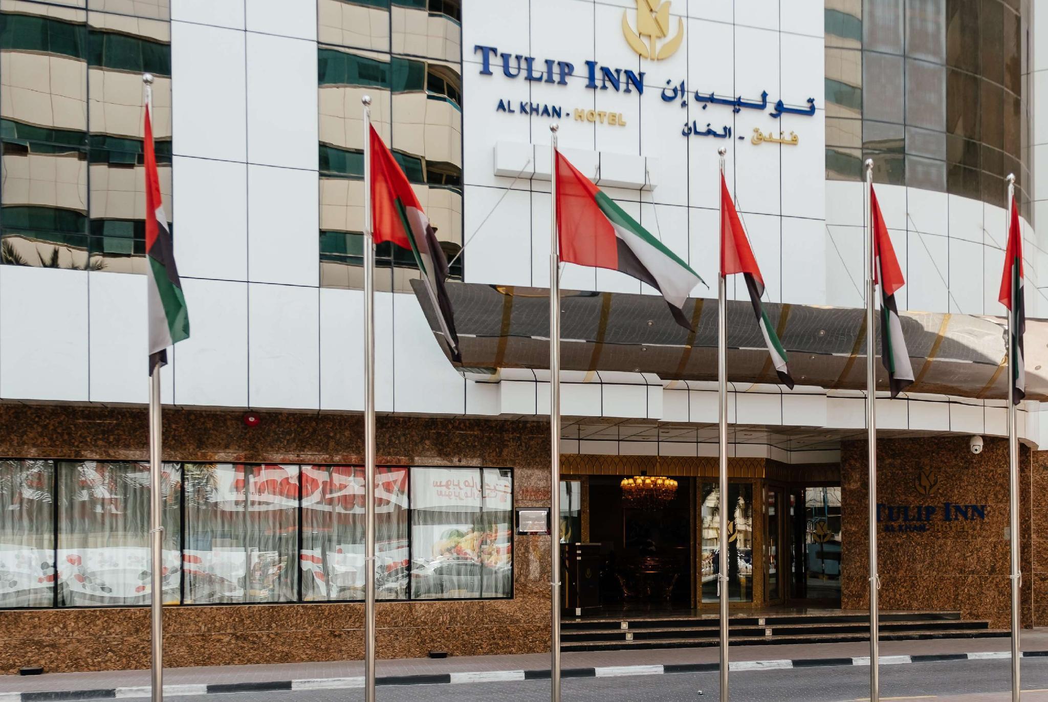 Tulip Inn Al Khan