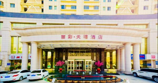LICAITIANXI HOTEL Xianyang