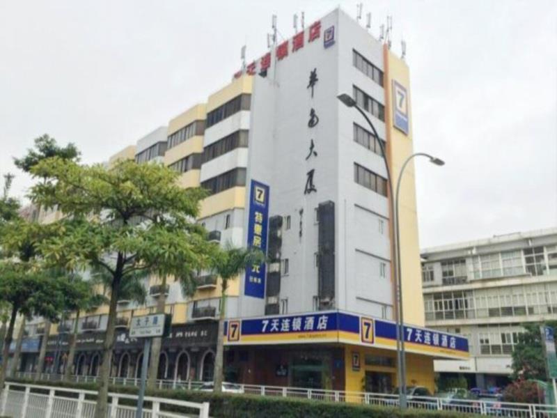 7 Days Inn Sea World Station Branch
