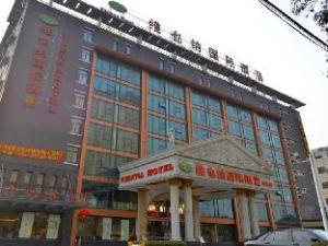 Vienna Hotel Shanghai Pudong Caolu Branch