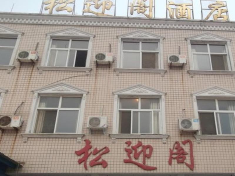 Huixian Baligou Songyingge Hotel