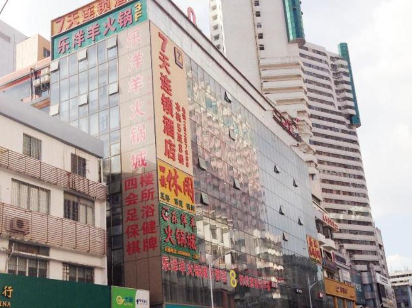7 Days Inn Shenzhen East Railway Station Buji Laojie