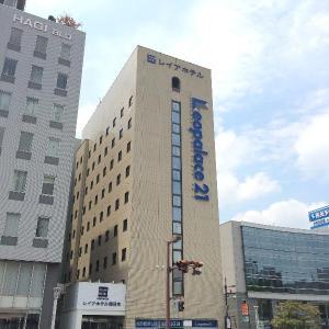Reiah  Hotel Yokkaichi