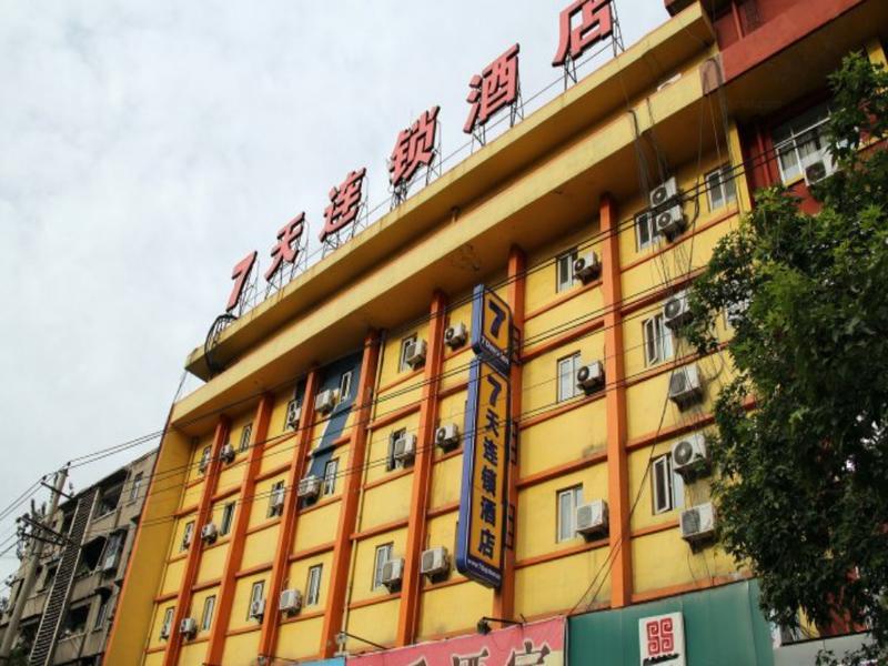 7 Days Inn Xian Dong Da Jie Branch