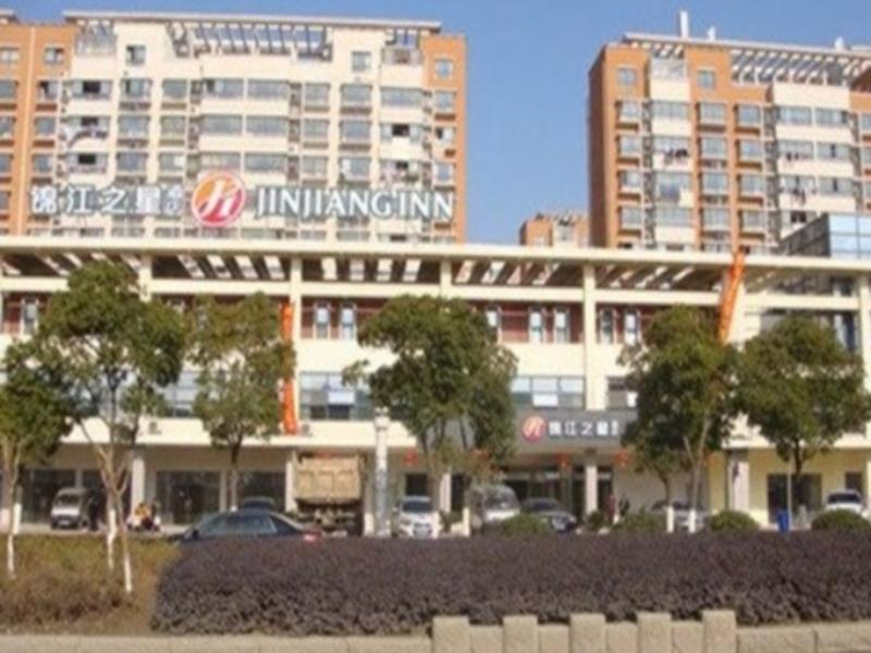 Jinjiang Inn Suzhou Industrial Park Dushu Lake Dongxing Road
