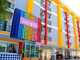 The Cottage Lampang Hotel (SHA Certified) The Cottage Lampang Hotel (SHA Certified)
