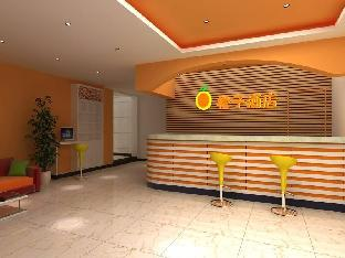 Фото отеля Chenzhou Orange Hotel