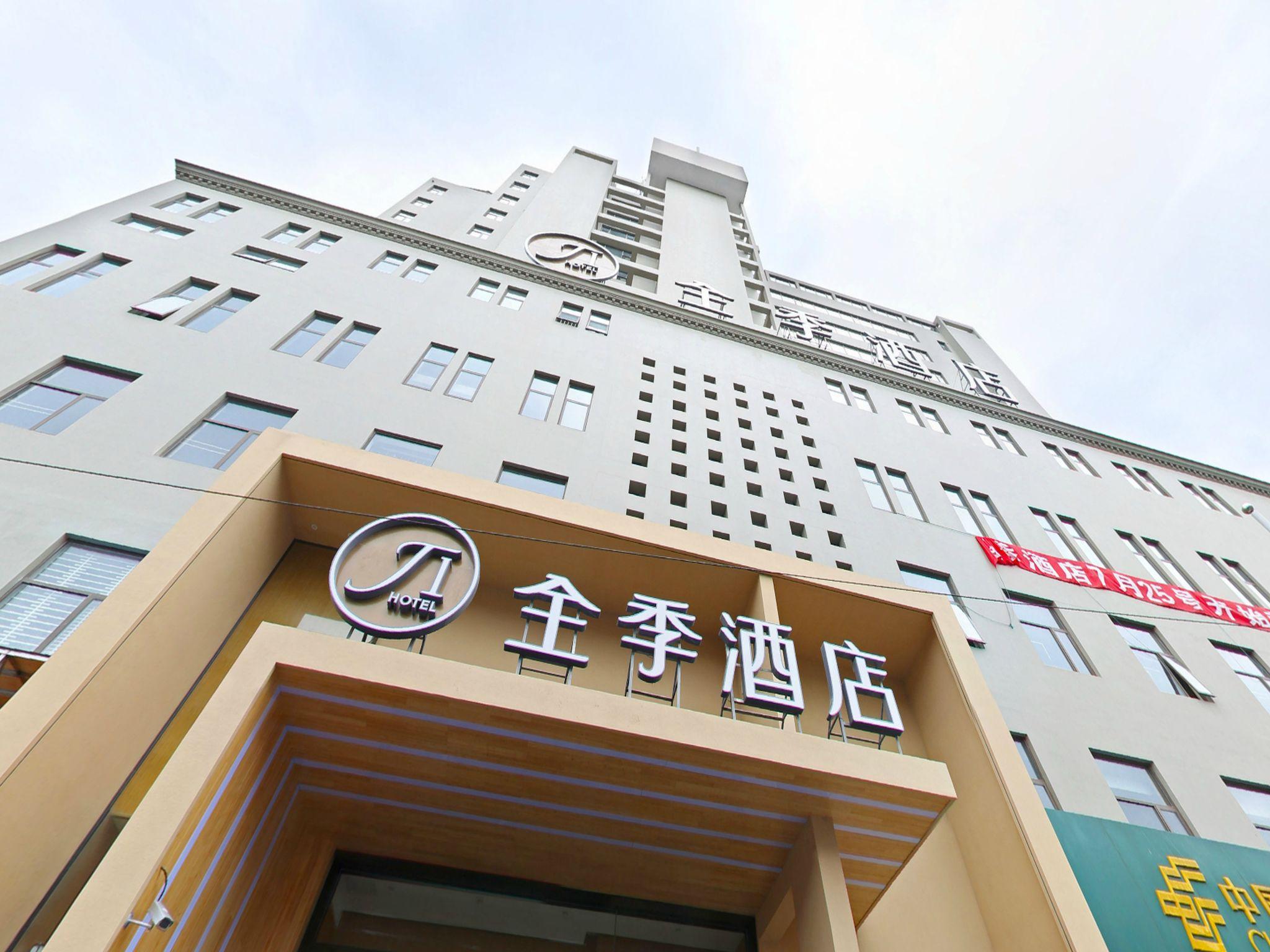 JI Hotel Shanghai Zhoupu Branch