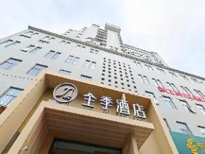 全季上海周浦酒店 (JI Hotel Shanghai Zhoupu Branch)