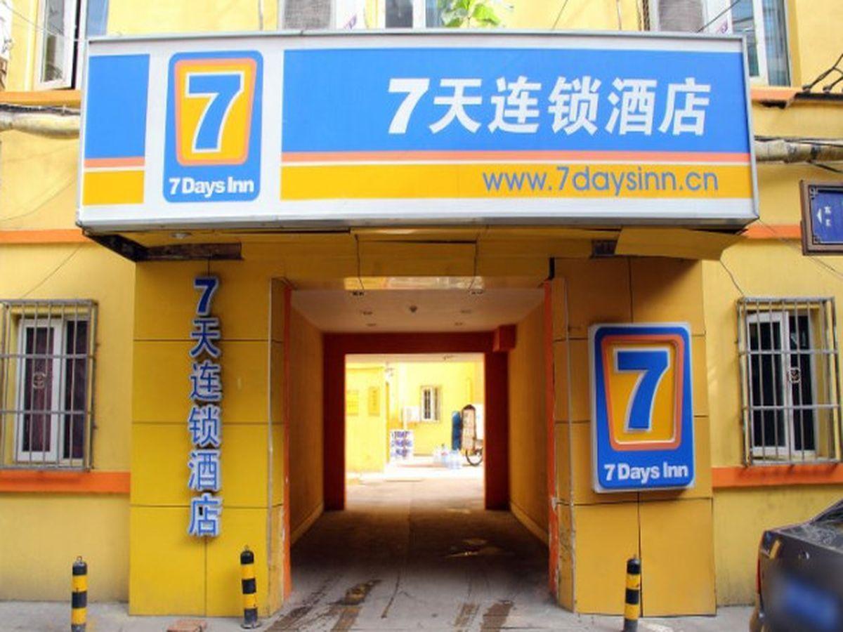7 Days Inn Xian Da Chai Shi Wanda Xin Tian Di