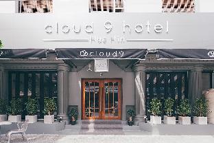Cloud 9 Hotel Hua Hin โรงแรมคลาวด์ไนน์ หัวหิน