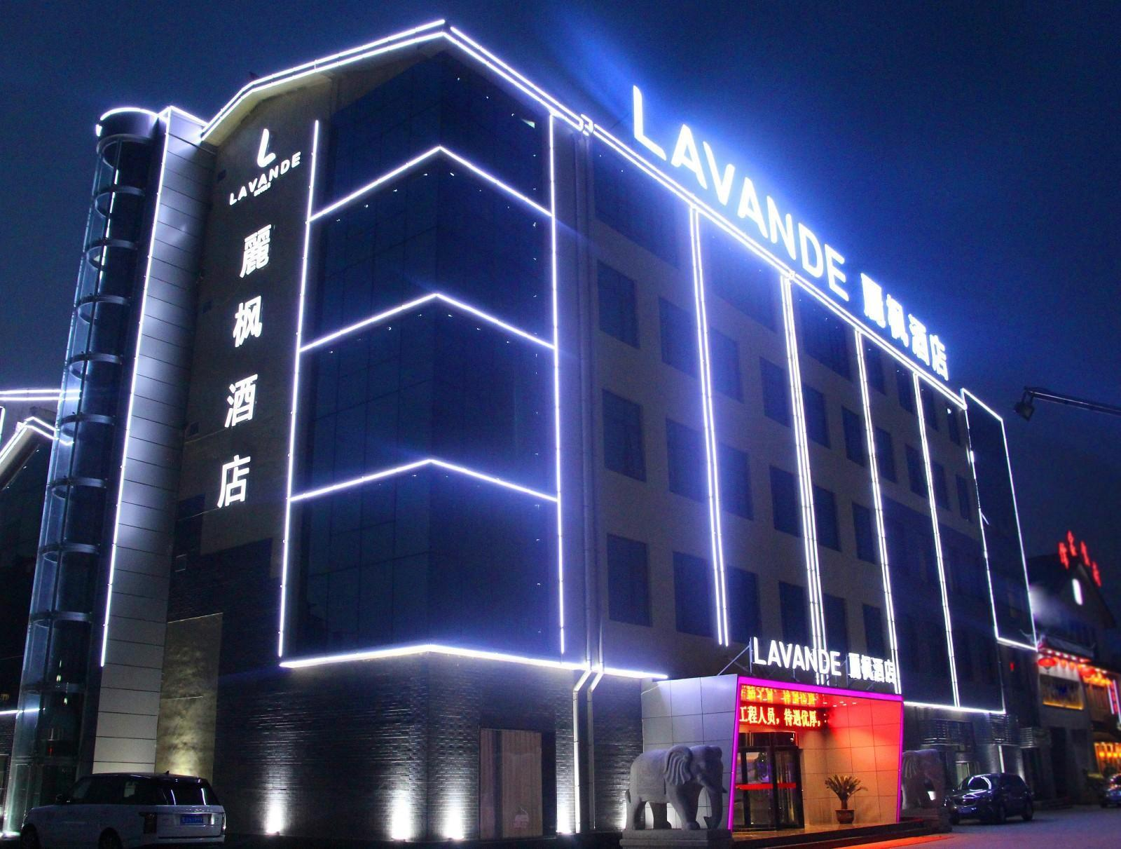 Lavande Hotels�Tai'an Dongping Sports Convention And Exhibition Center Foshan