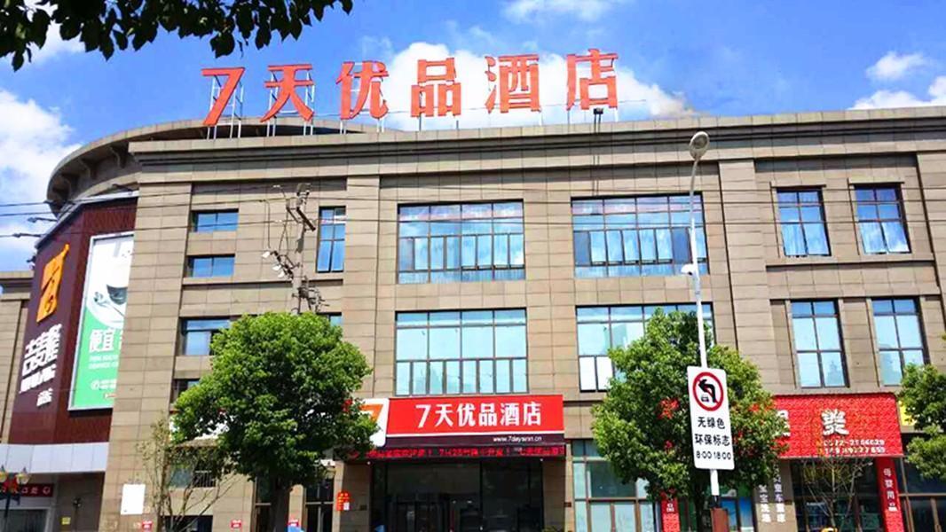 7 Days Premium�Huzhou Nanxun Ancient Town Main Entrance