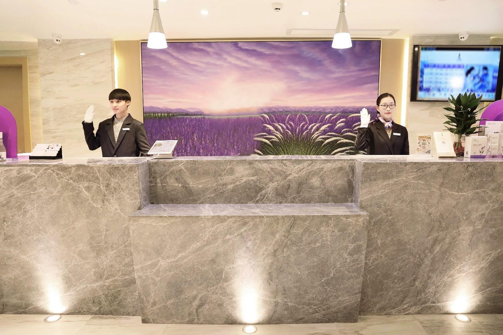 Lavande HotelsDongguan Humen Square