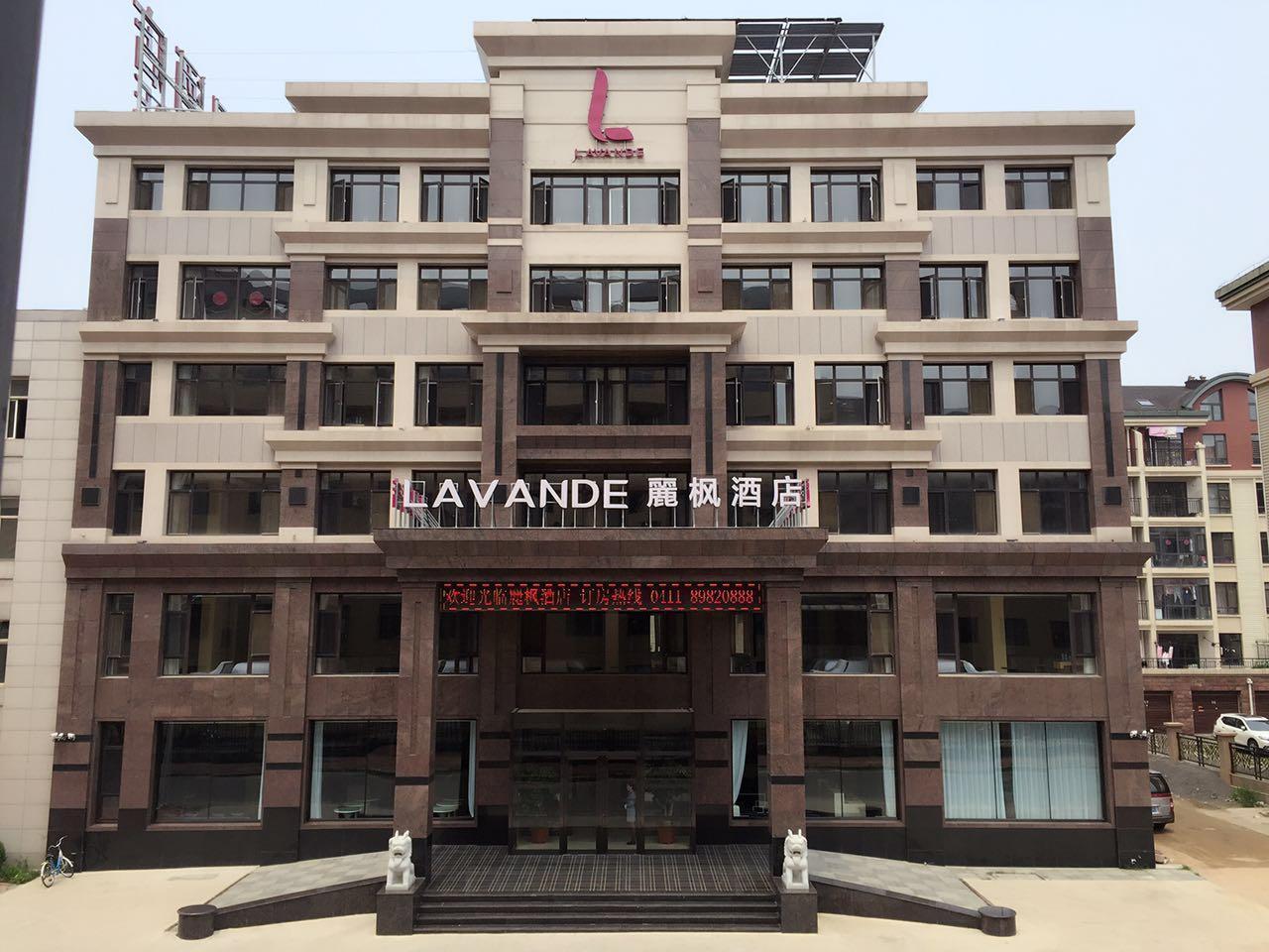 Lavande Hotels�Dalian Zhuanghe Xiangyang Road
