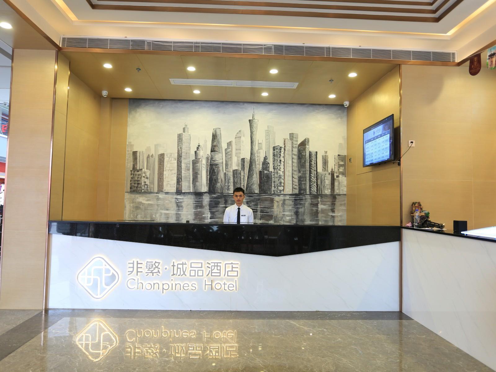 Chonpines Hotels�Guangzhou Baiyun Yongtai Metro Station