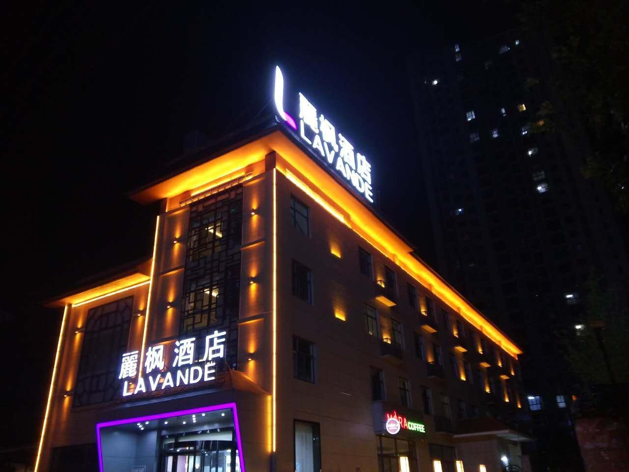 Lavande Hotels�Xi'an Wenjing Road