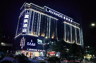 Lavande Hotels  Shenzhen North Railway Station Longhua Yicheng Center