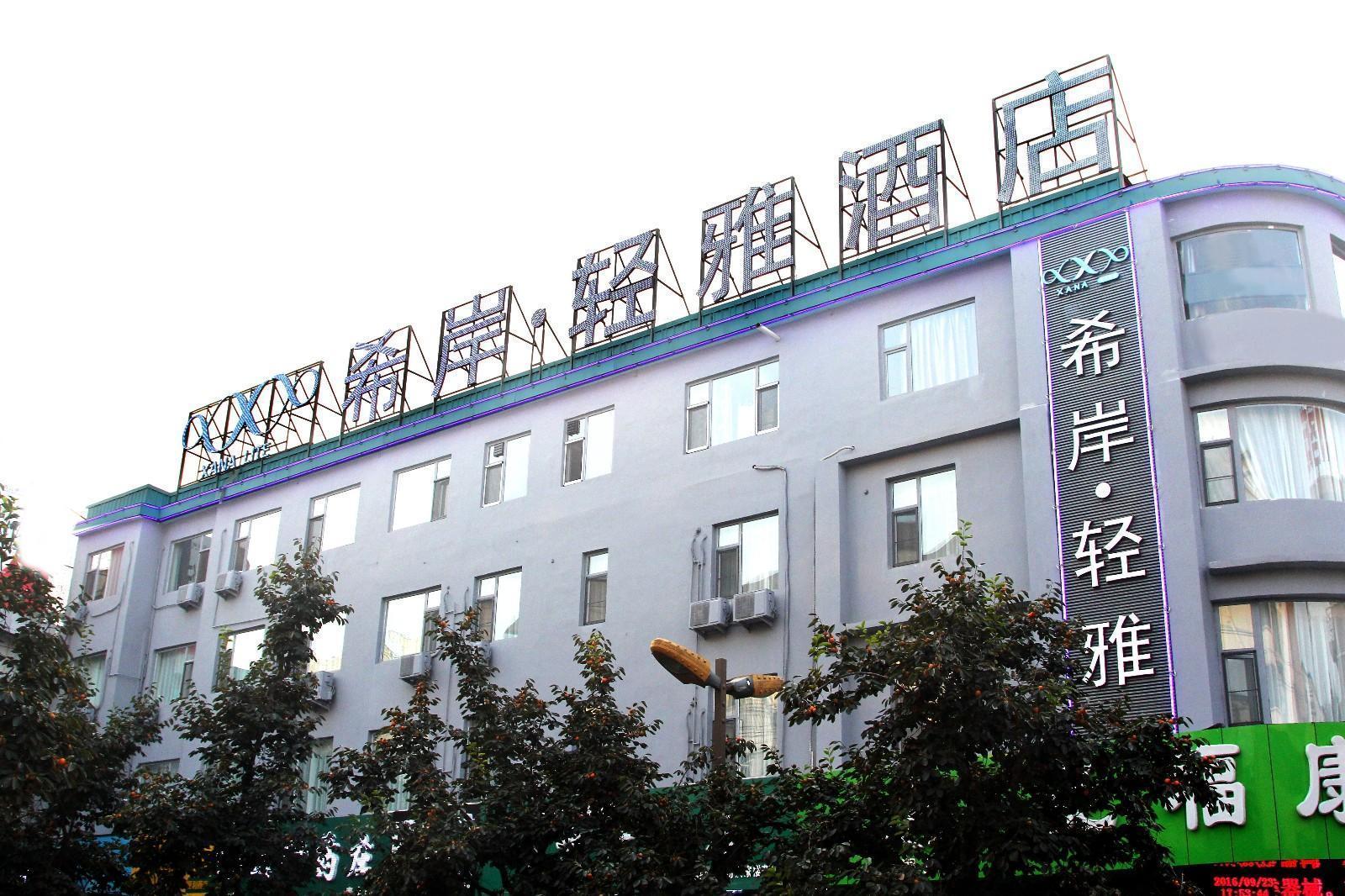 Xana Lite�Linfen Pingyang Square