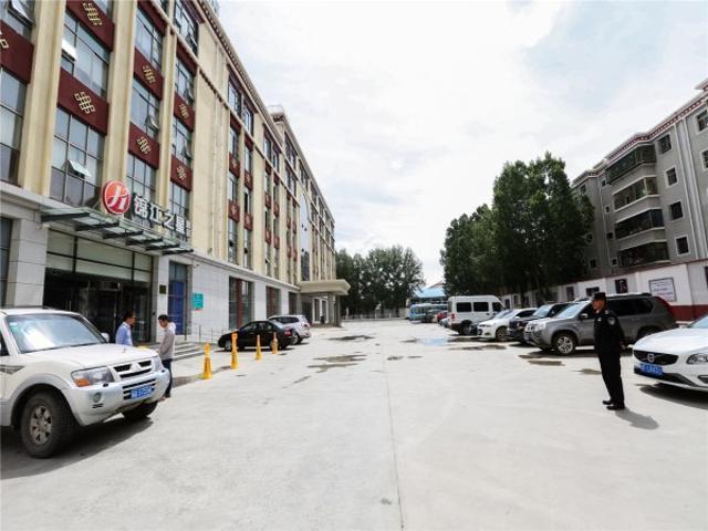Jinjiang Inn Select Lhasa Potala Palace West Beijing Road