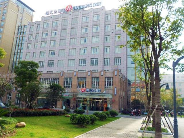 Jinjiang Inn Select Shanghai Songjiang Xinqiao Town