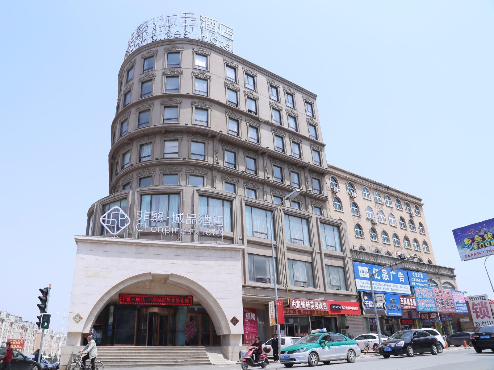 Chonpines Hotels�Zhuanghe Huanghai Street