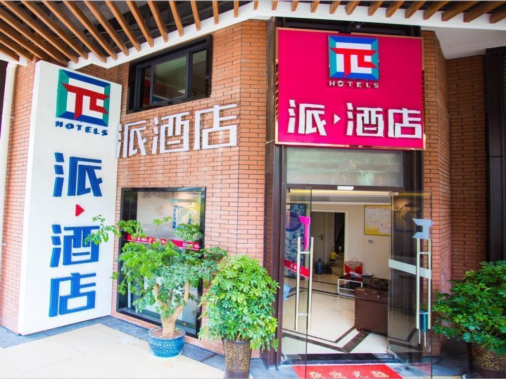 PAI Hotels�Guiyang North Railway Station