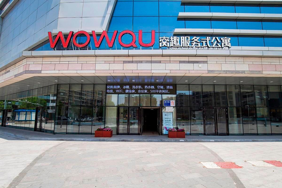 Wowqu Service Apartment�Dalian Jinzhou Shengli Road Ruibai Center