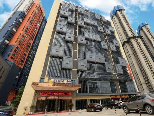 Jinjiang Inn Select Wuhan International Expo Center Maying Road Metro Station