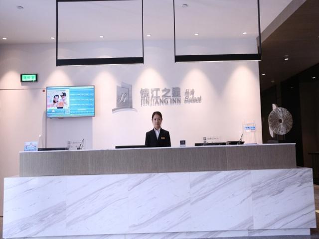 Jinjiang Inn Select Wenzhou South High speed Railway Station Xinqiao