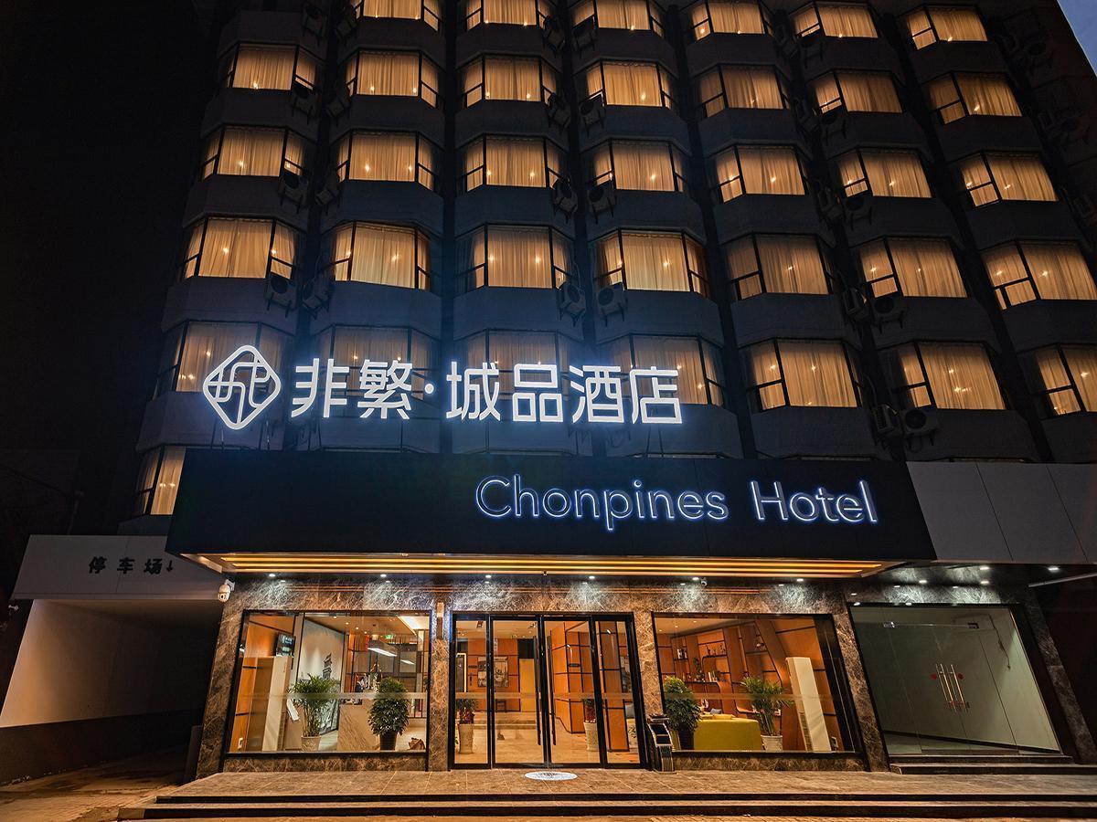 Chonpines Hotels� Jingzhou Ancient City Dongmen