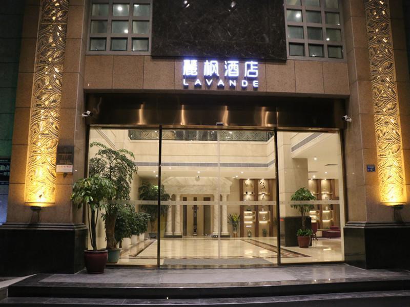 Lavande Hotels�Dongguan Houjie Exhibition Center
