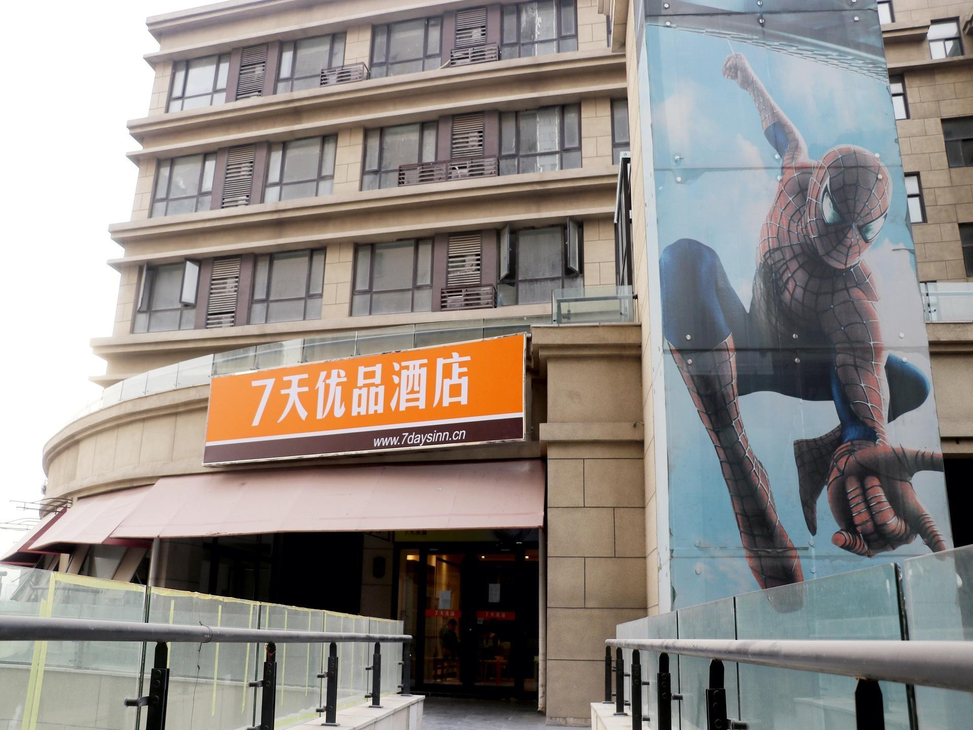 7 Days PremiumJinan West Station
