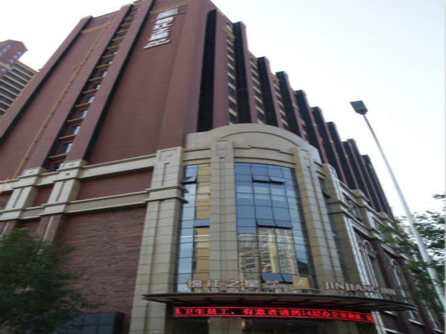 Jinjiang Inn Select Baoji Xinfu Road