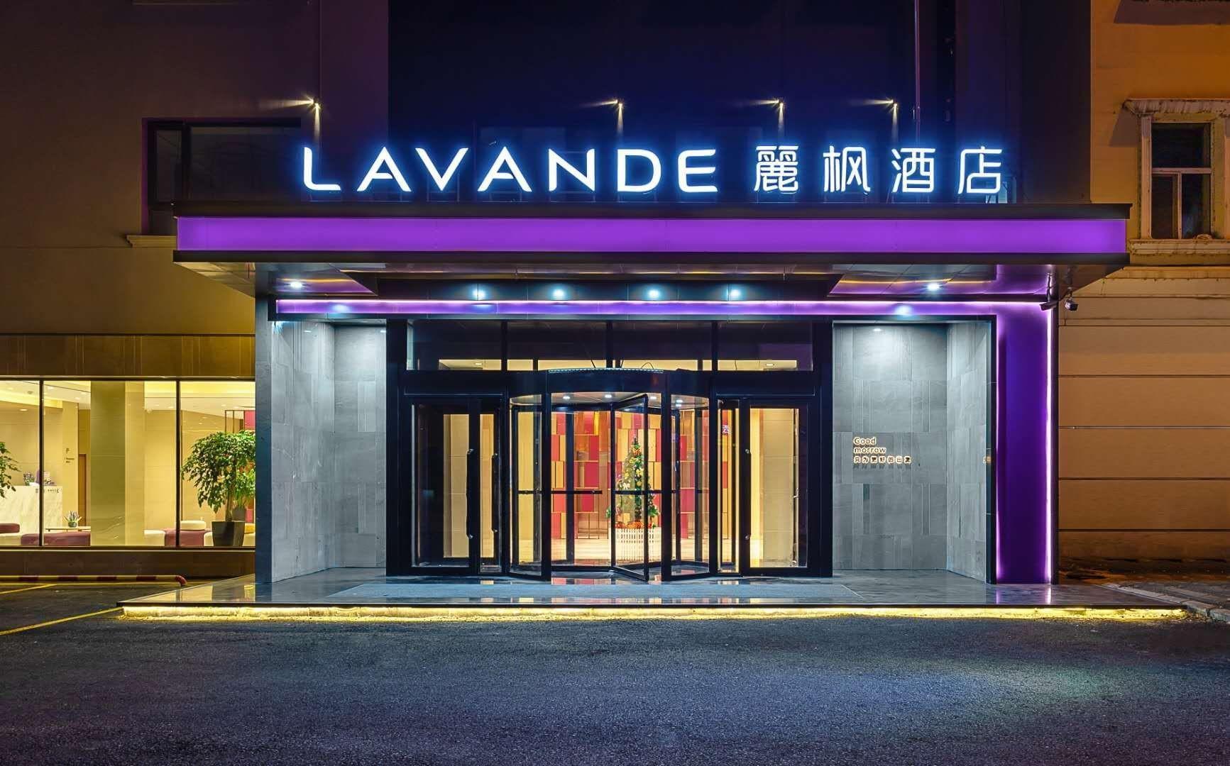 Lavande Hotels�Mudanjiang People's Park