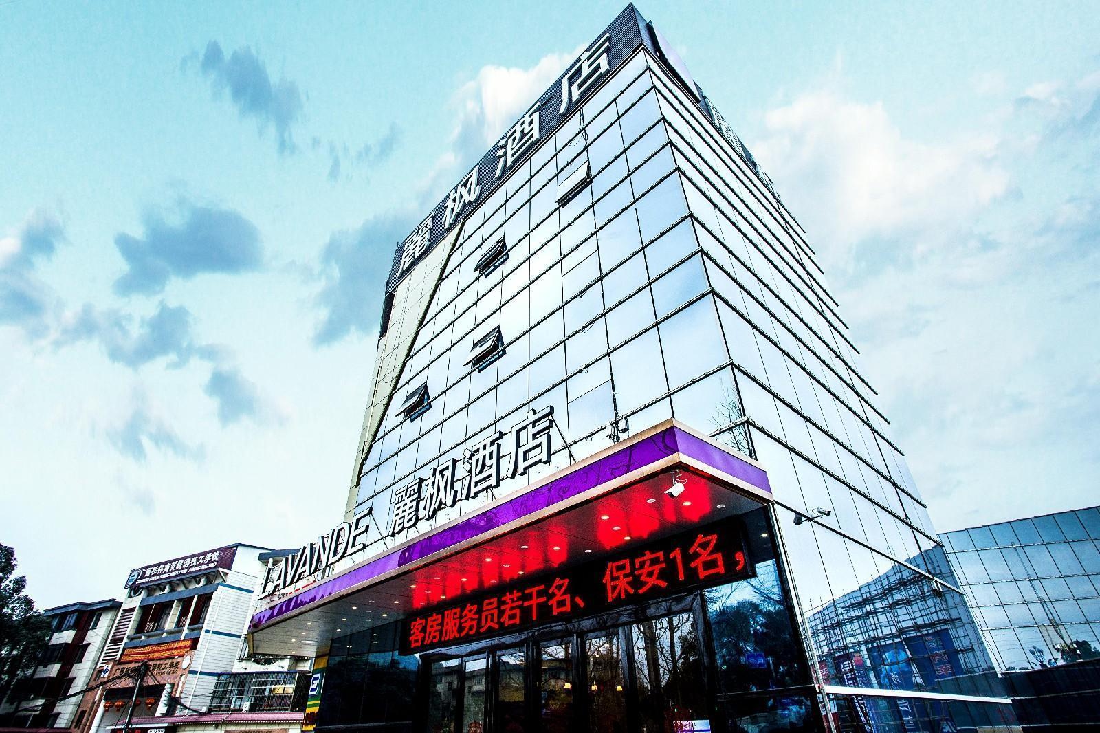 Lavande Hotels�Guilin Wanfu Plaza