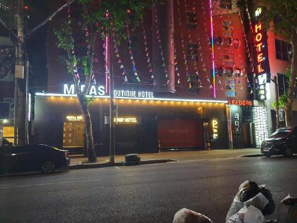 Midas Hotel Daegu