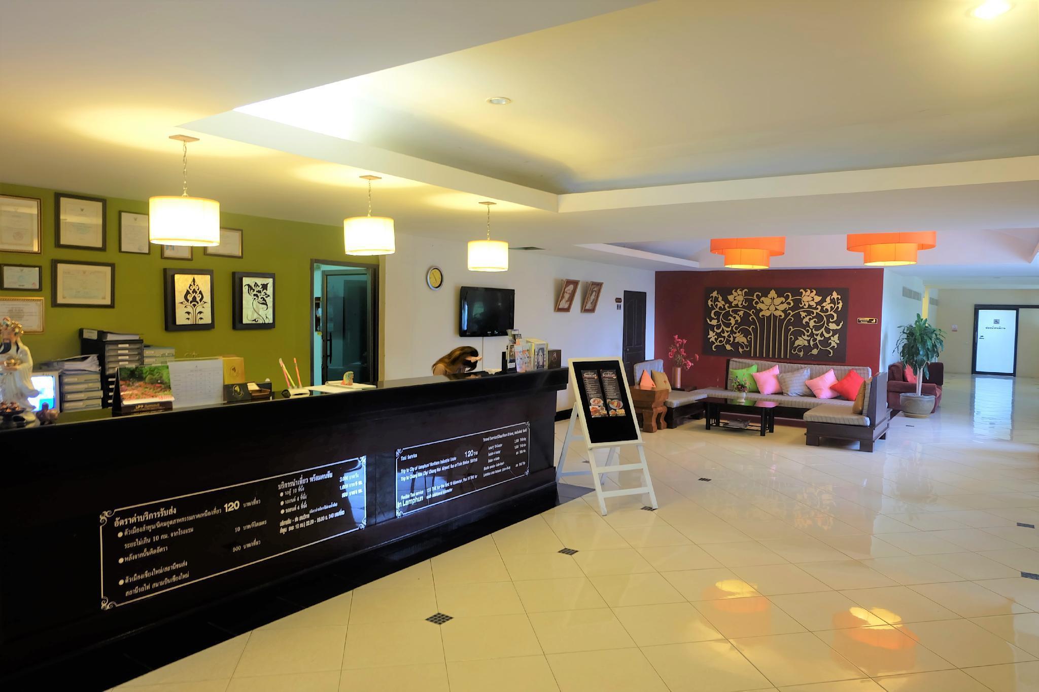 RPC Hop Inn Hotel อาร์พีซี ฮ็อป อินน์ โฮเต็ล