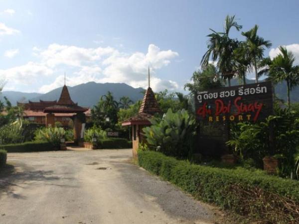 Du Doi Suay Resort Mae Sai