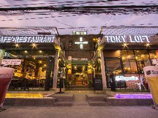Tony Lodge โทนี ลอดจ์