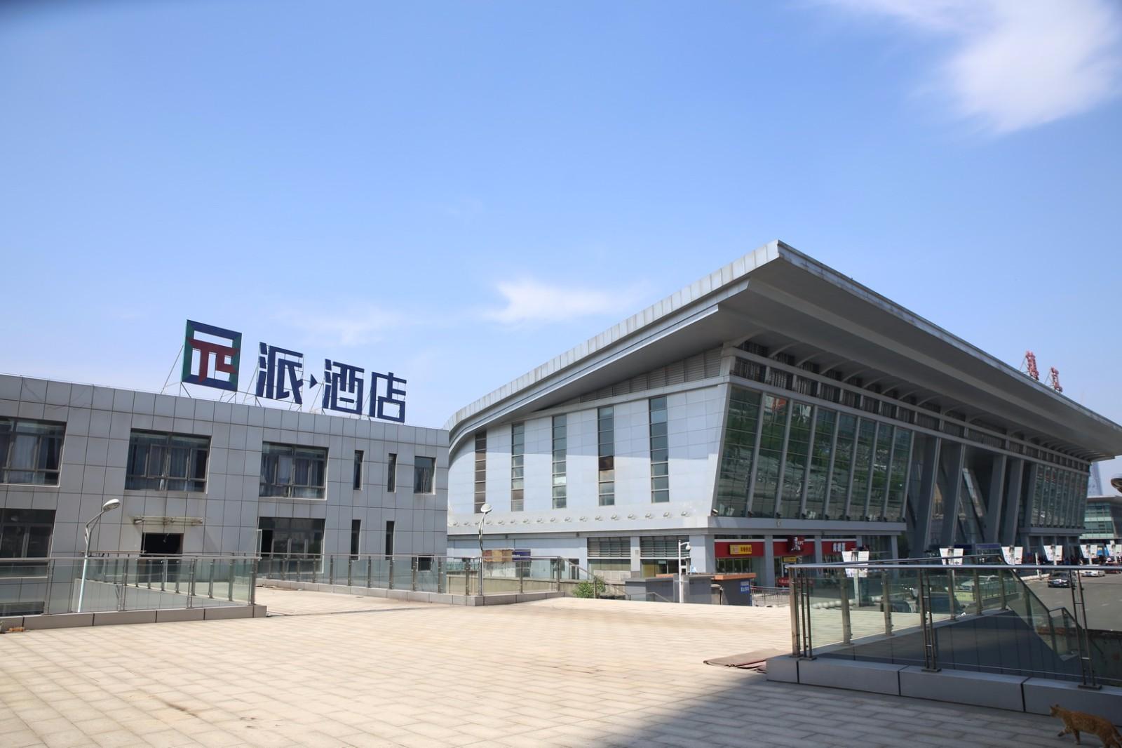 PAI Hotels Zhenjiang Railway Station South Square